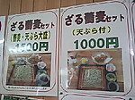 Kc4a00440001